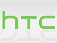 HTC Simulator